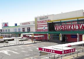 inazawa