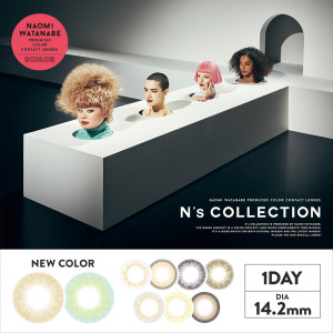 n'scollection_新色入り