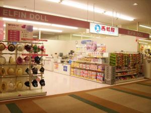 稲沢店店頭写真①