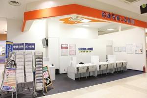 名古屋名西ヨシヅヤ店
