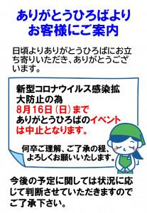 荳ュ豁「縺翫@繧峨○_page-0001