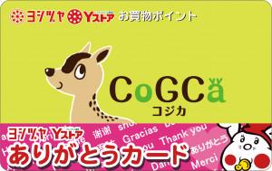 CoGCa