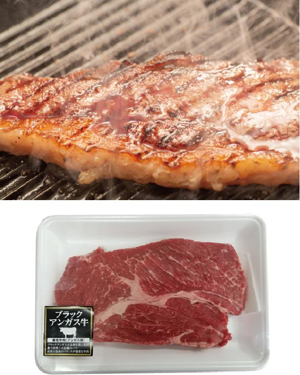 ブラックアンガス牛 肩ロースステーキ(厚切り)