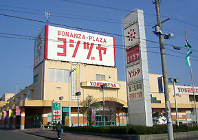 海津平田店