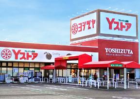 Yストア津島駅東店